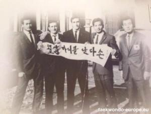 Taekwondo_MikeAnderson1965